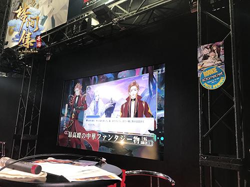 《梦间集》东京电玩展圆满落幕 预计2018年春登陆日本-1.JPG