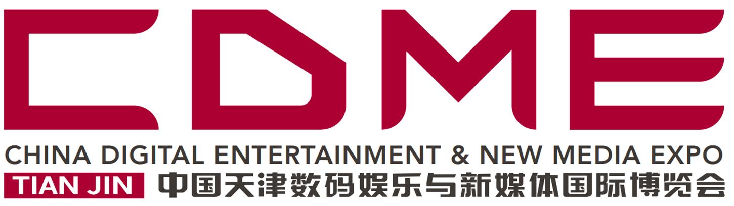 蓟北繁华第一城《梦间集》与你相约天津CDME-图1.png