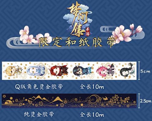 《梦间集》官方授权新年周边精选特辑-图2.jpg