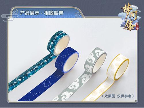 《梦间集》官方授权新年周边精选特辑-图3.jpg
