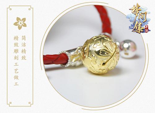 《梦间集》官方授权新年周边精选特辑-图5.jpg
