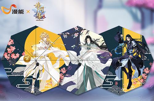 《梦间集》官方授权新年周边精选特辑-图8.jpg