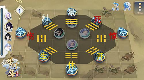 画境背后的故事 《梦间集》新章「琴与棋」创作思路揭秘-图9.jpg