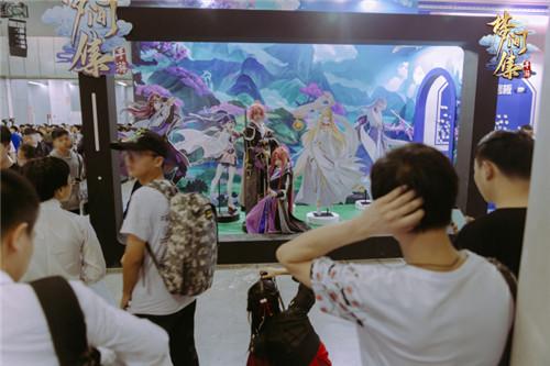 梦境之秋 《梦间集》十一漫展回顾-配图11:广州现场图.jpg