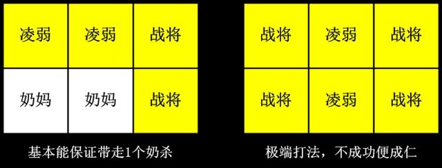 全民水浒加血追击阵破解攻略分享-0 (4).jpg
