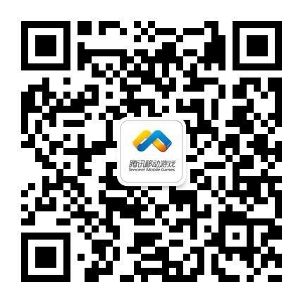 腾讯手游官方站 领取全民水浒专属礼包-808