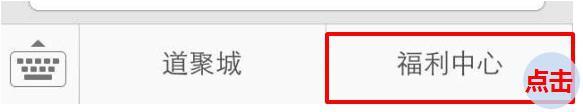 腾讯手游官方站 领取全民水浒专属礼包-129