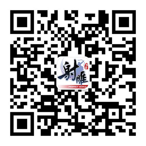 热播剧同名正版《射雕英雄传手游》剧情视频首曝-7.jpg