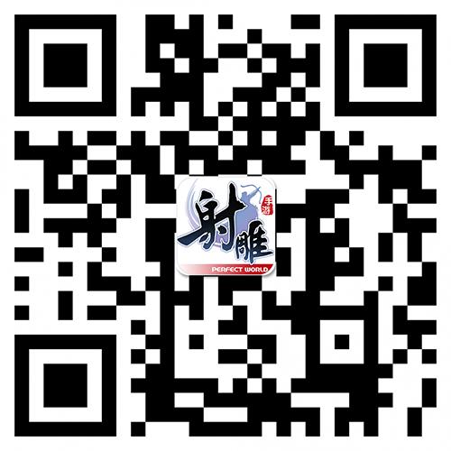 热播剧同名正版《射雕英雄传手游》剧情视频首曝-8.jpg