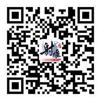 考完开团《射雕英雄传手游》10人团本介绍-4.jpg