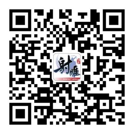 青春武侠MMO《射雕英雄传手游》明日开测-5.jpg