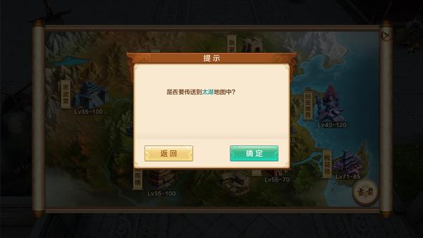 《射雕英雄传》大地图功能新手入门-2.png