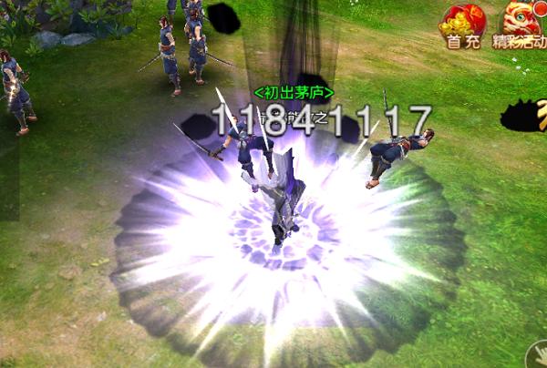 《射雕英雄传手游》无限连击至强攻略-2.png