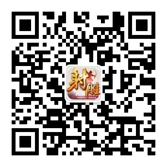 """《射雕英雄传手游》""""一代宗师""""8月11日公测-7.jpg"""