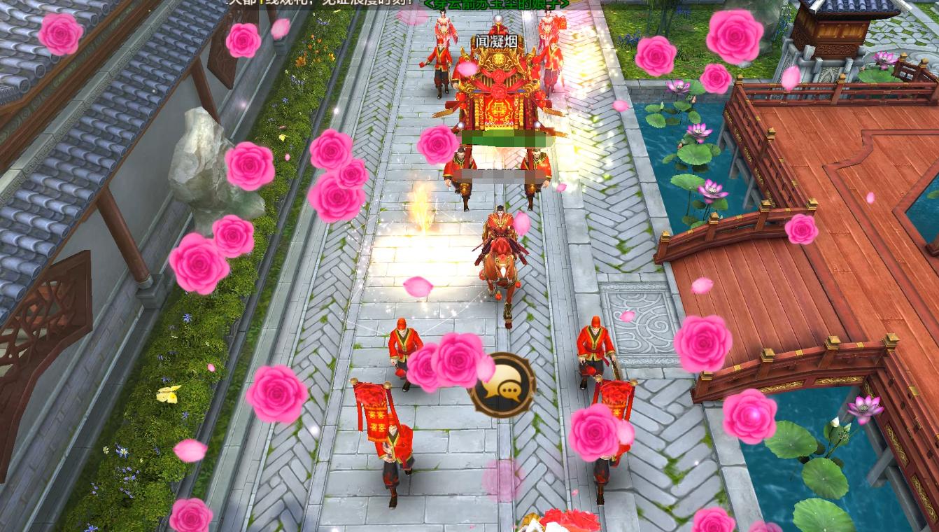 我们相爱吧《射雕英雄传手游》盛世婚礼震动全服-3.png