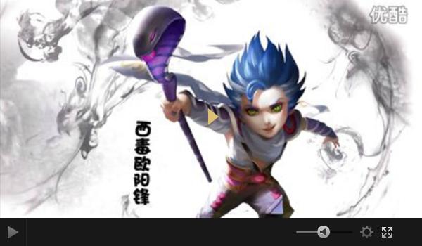 《射雕英雄传3D》游戏视频-shedsp6.png