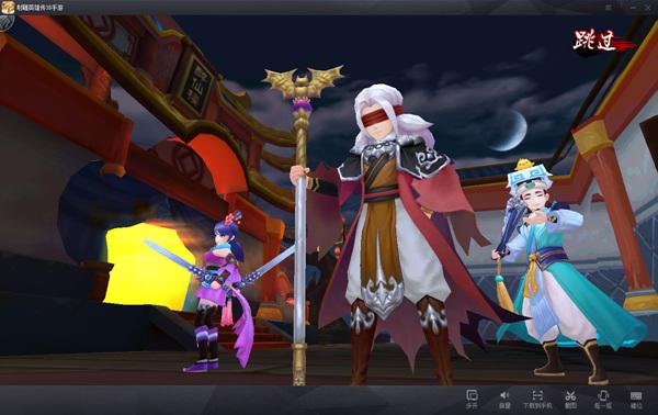 射雕英雄传3D正版手游 登录官方手游模拟器-图1.jpg