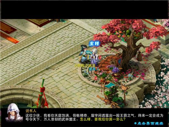 游戏截图五-5.jpg