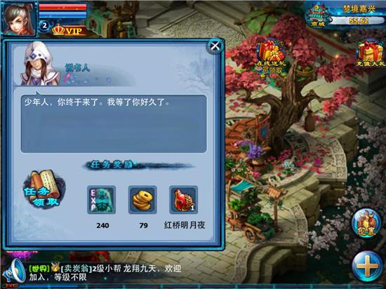 游戏截图六-6.jpg