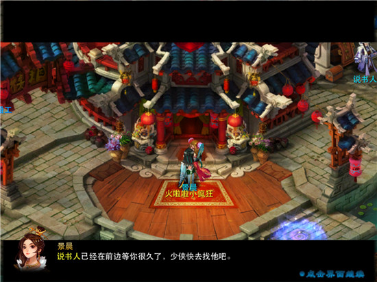 游戏截图九-9.jpg
