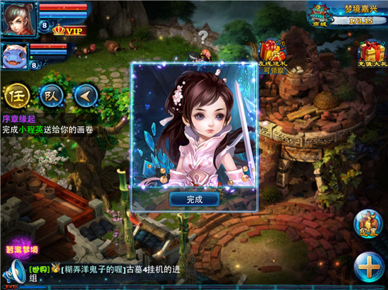 游戏截图十三-13.jpg