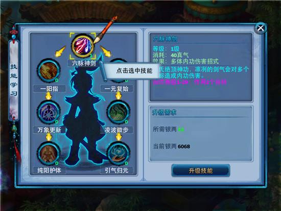 游戏截图十七-17.jpg