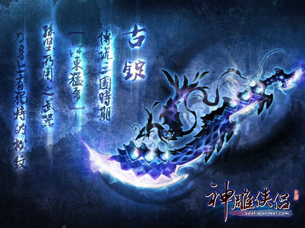 游戏壁纸七-SD7.jpg