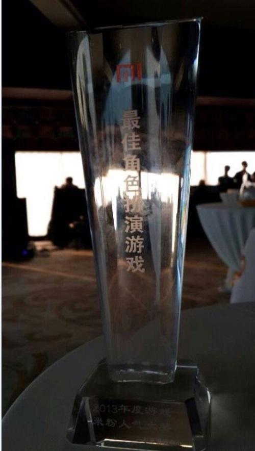 《神雕侠侣》荣获小米最佳角色扮演游戏大奖-图1.jpg
