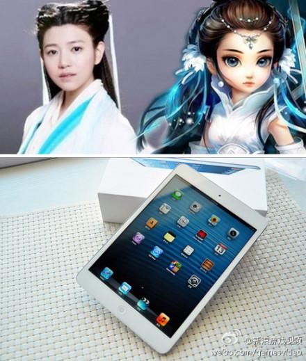 从陈妍希到小龙女 那些年追过的神雕游戏-1.jpg