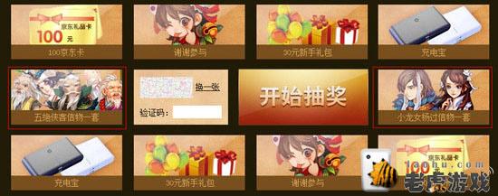神雕侠侣手游侠客获取途径详解-10.jpg