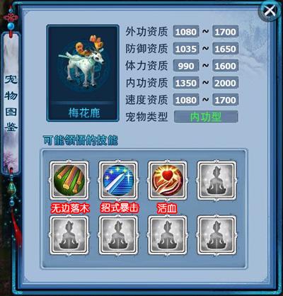 宠物 梅花鹿-5.jpg