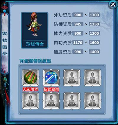 宠物 玲珑侍女-32.jpg