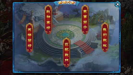 《神雕侠侣》手游日常活动、任务详解-903