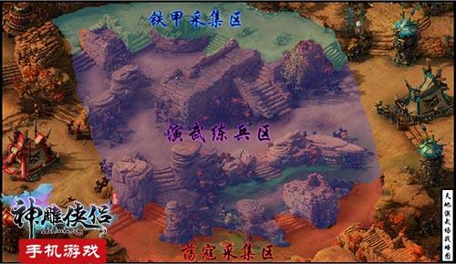 演武场天地赛《神雕侠侣》新玩法揭秘-图2.jpg