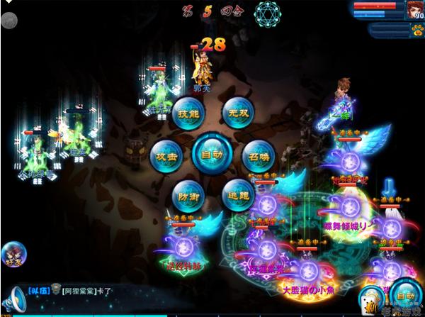 玩家经验分享十绝闯关攻略之独孤篇-2.png