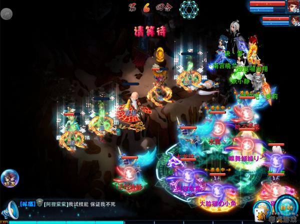 玩家经验分享十绝闯关攻略之独孤篇-3.png