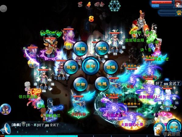 玩家经验分享十绝闯关攻略之独孤篇-4.png