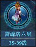 神雕侠侣手游宠物资料专题-994
