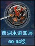 神雕侠侣手游宠物资料专题-916