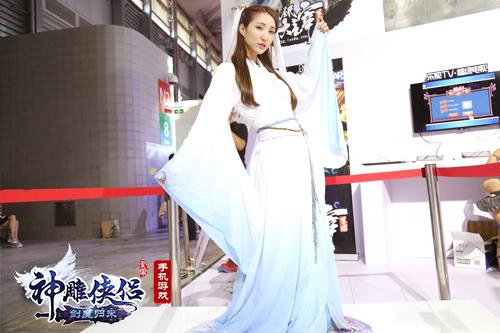《神雕侠侣》清纯小龙女亮相CJ 玩家坦言愿做尹志平-图1.jpg
