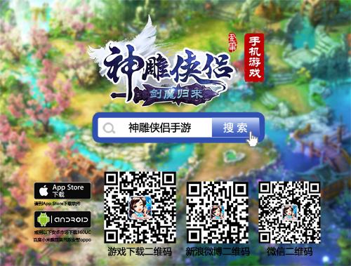 《神雕侠侣》清纯小龙女亮相CJ 玩家坦言愿做尹志平-图7.jpg