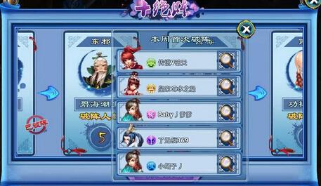 《神雕侠侣》十绝碧海潮生玩法攻略-2.jpg