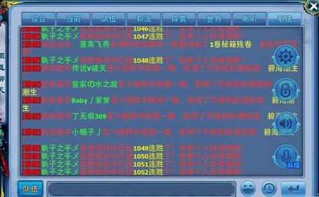 《神雕侠侣》十绝碧海潮生玩法攻略-3.jpg