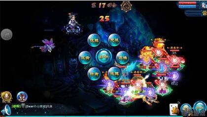 《神雕侠侣》高手玩家分享第六回合攻略-1.jpg