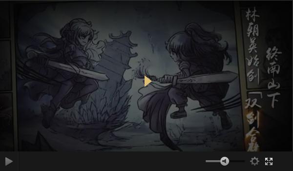 """《神雕侠侣》手游全新资料片""""双剑合璧""""震撼上线!-1.jpg"""