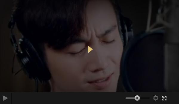 陈晓陈妍希 深情对唱《爱如初见》-1.jpg