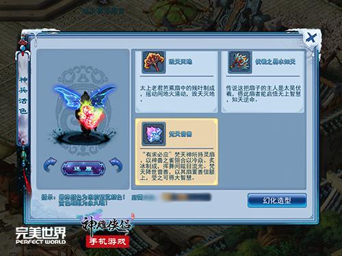 雕镌百态《神雕侠侣》新版即将上线-2.jpg
