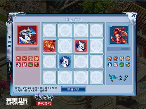 圣诞暖冬《神雕侠侣》手游新资料片上线-5.jpg