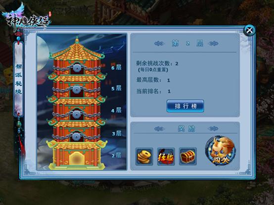 """新资料片""""秘法梦谭""""10.26即将上线-图2.png"""