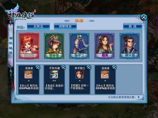 """新资料片""""秘法梦谭""""10.26即将上线-图3.jpg"""